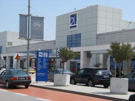 Hotels Near Athens International Airport